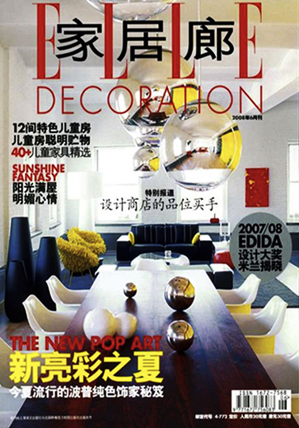 Elle Decoration Japan